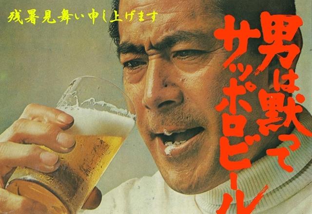 男は黙ってサッポロビール 2_R.jpg