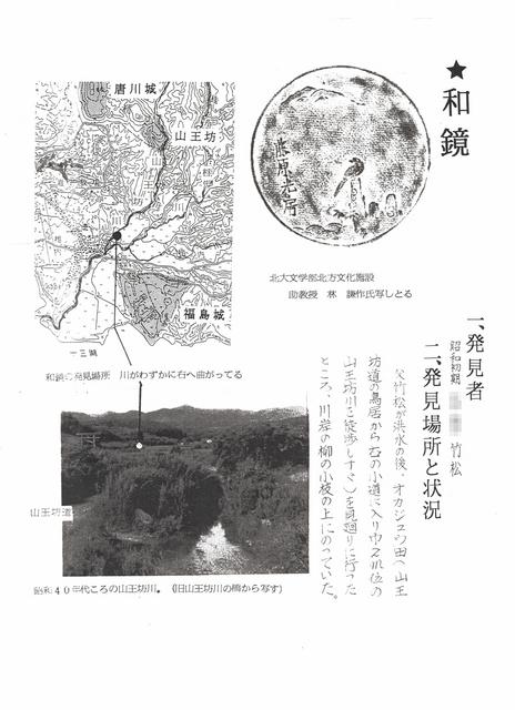 相内 珠洲壺6 2_R.jpg