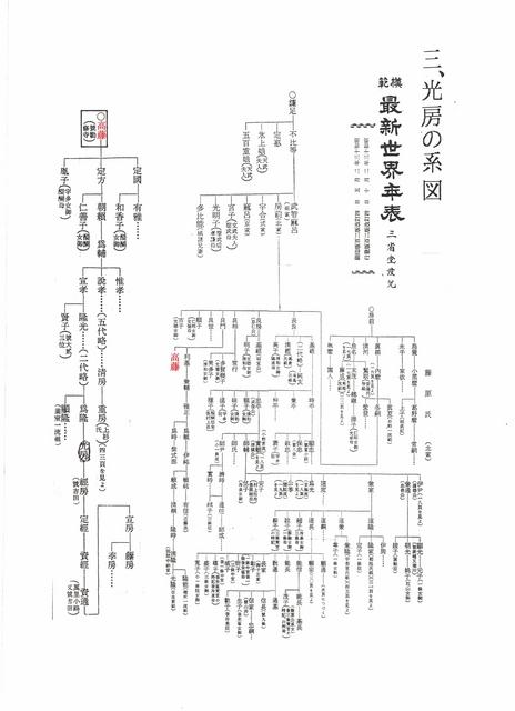 相内 珠洲壺7_R.jpg