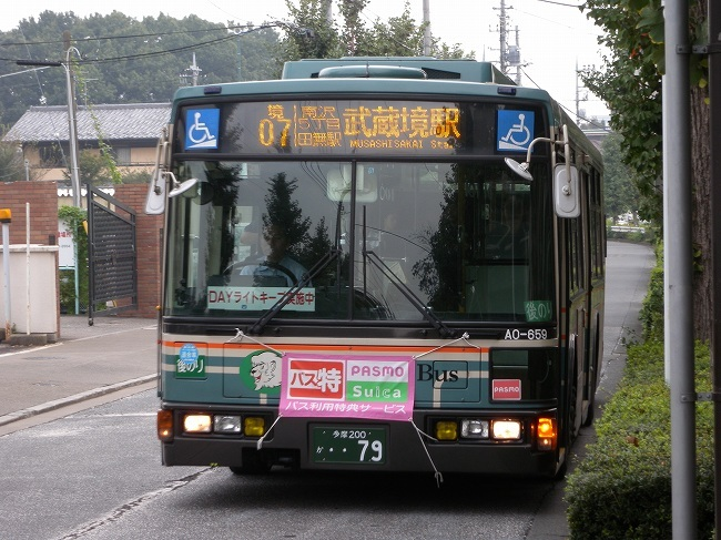 西武バス.jpg