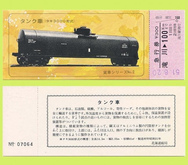 貨車2.jpg