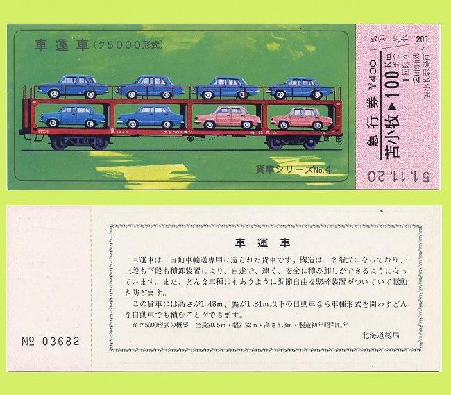 貨車4.jpg