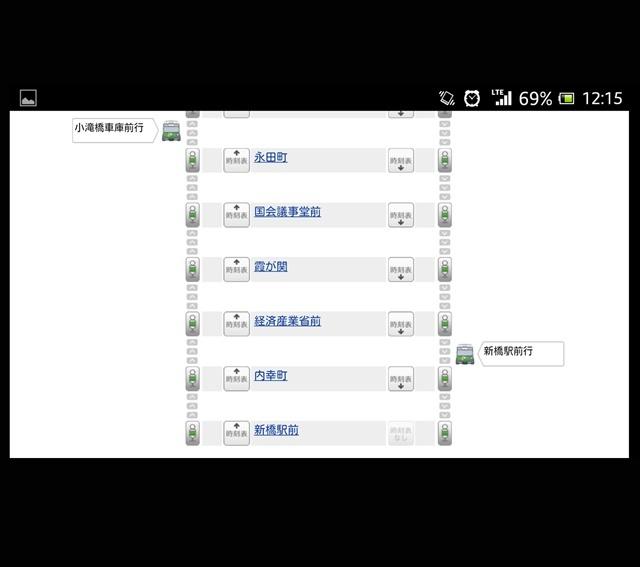 都バス運行情報サービス6_R.jpg