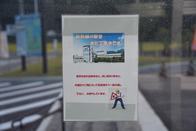 龍泊23_R.jpg