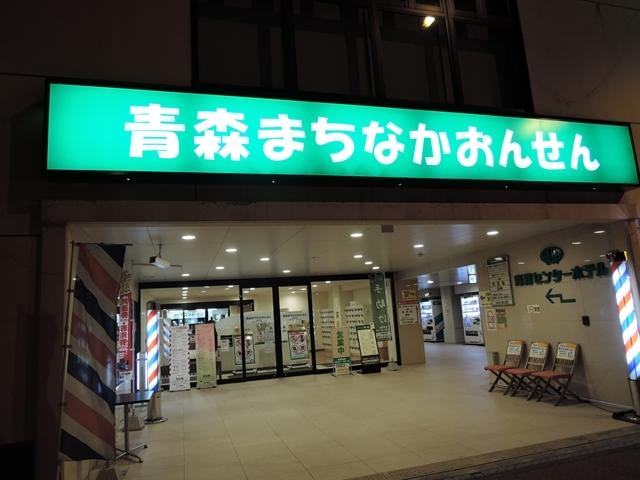 龍泊26_R.jpg