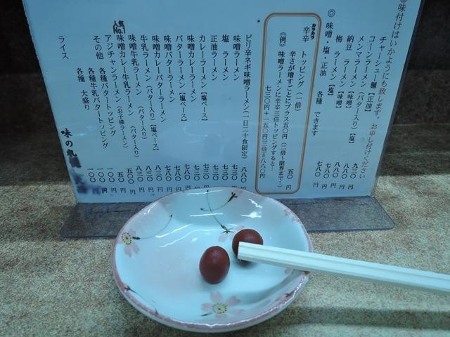龍泊27_R.jpg