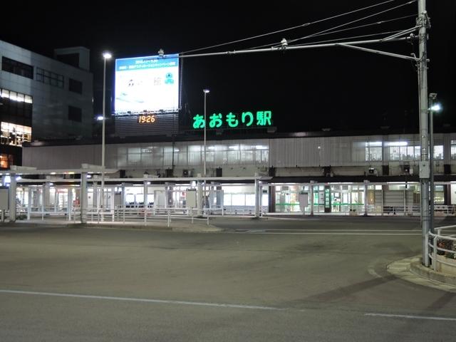 龍泊30_R.jpg
