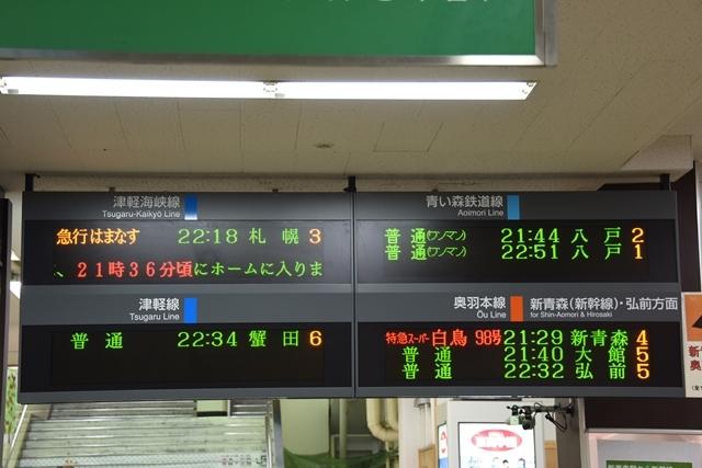 龍泊34_R.jpg