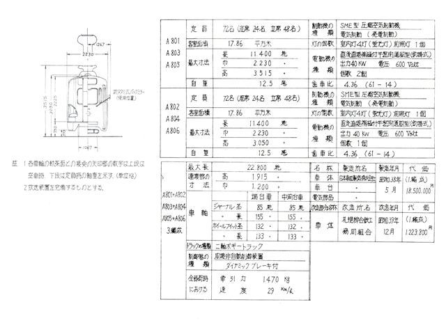 801 2_R.jpg