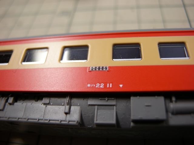 キハ22 シール_R.jpg
