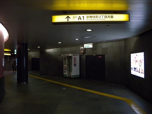 KATO 4_R.jpg