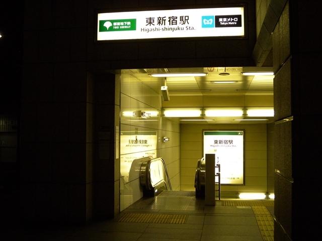 KATO 5_R.jpg