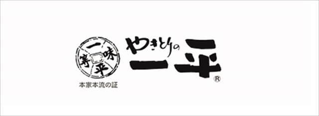 R一平ロゴ.jpg