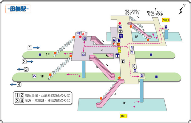 SS17_Tanashi_r.jpg