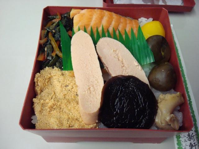 焼きたらこトロ鮭弁当2.jpg
