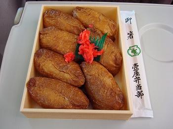 稲荷寿司2.jpg