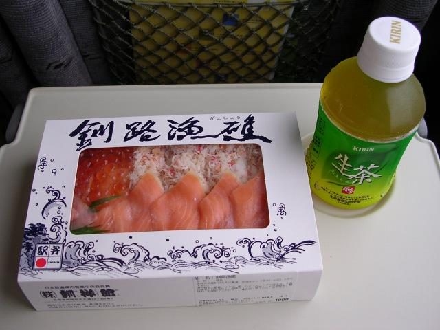 釧路漁礁1.jpg