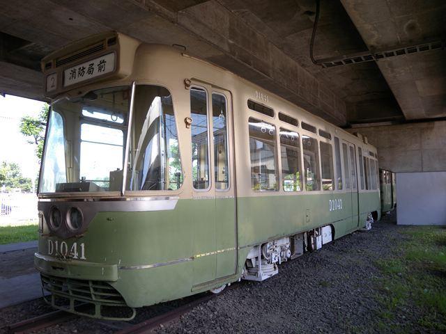 1040 1.JPG