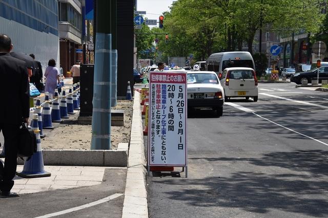 4札幌市電_R.JPG