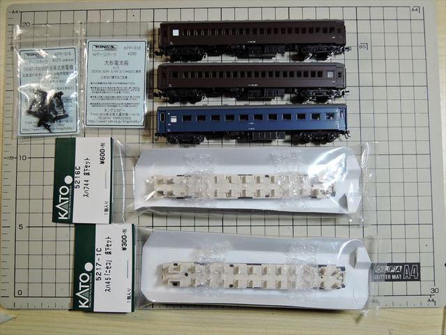 DSCN0066_R.JPG