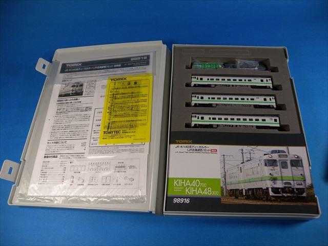 DSCN6497_R.JPG