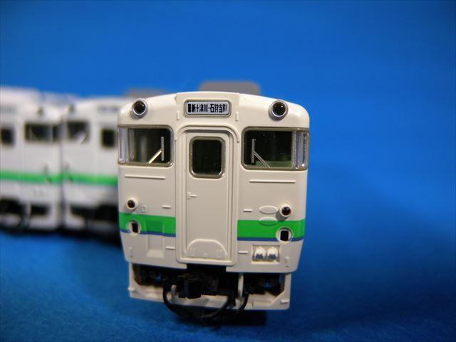 DSCN6515_R.JPG