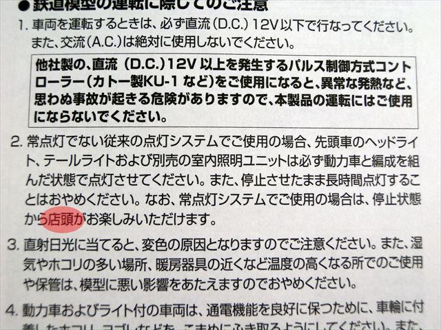 DSCN6522のコピー_R.jpg