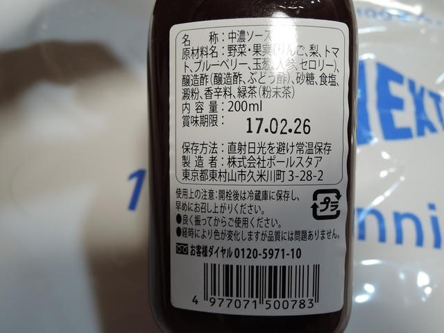 DSCN9197_R.jpg