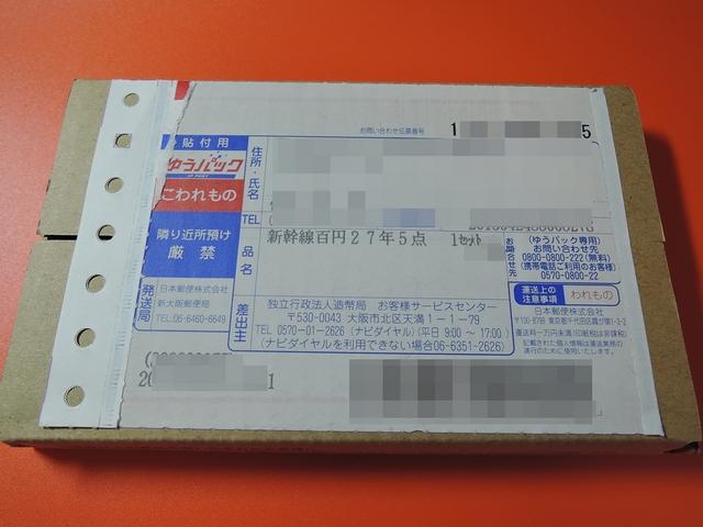 DSCN9449_R.jpg