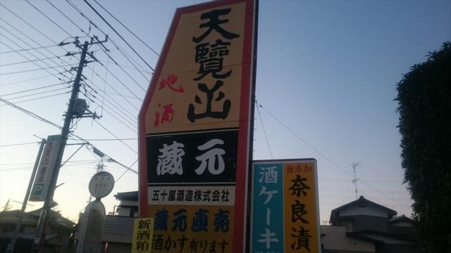 DSC_0127_R.JPG