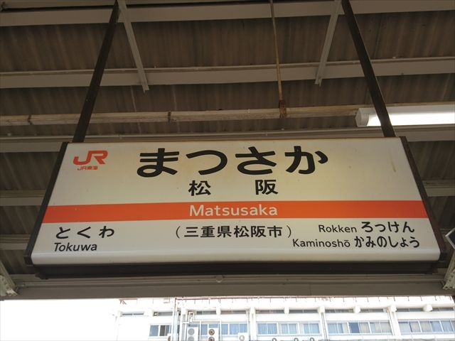 DSC_6263.JPG
