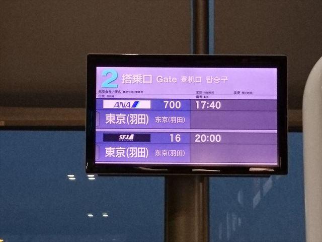 DSC_7158_R.JPG
