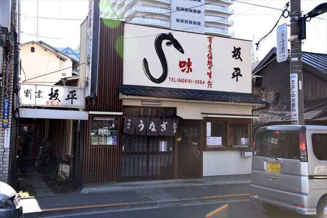 うなぎ 3_R.JPG
