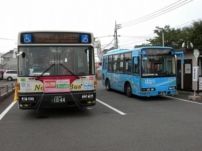 はなバス.jpg