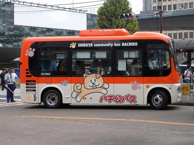 ハチ公バス2.jpg