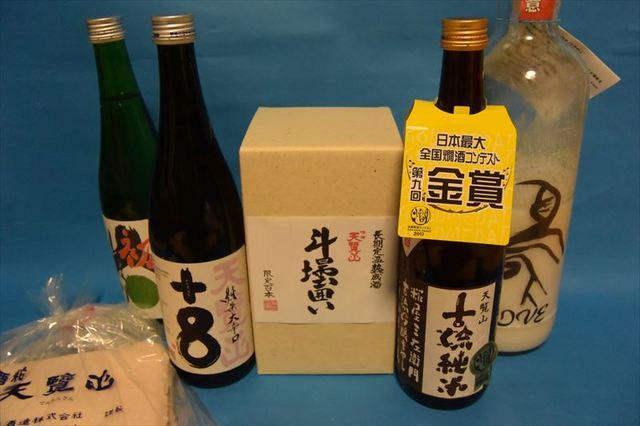 五十嵐酒造 4.JPG