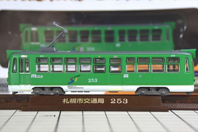 札幌市電 253模型_R.JPG