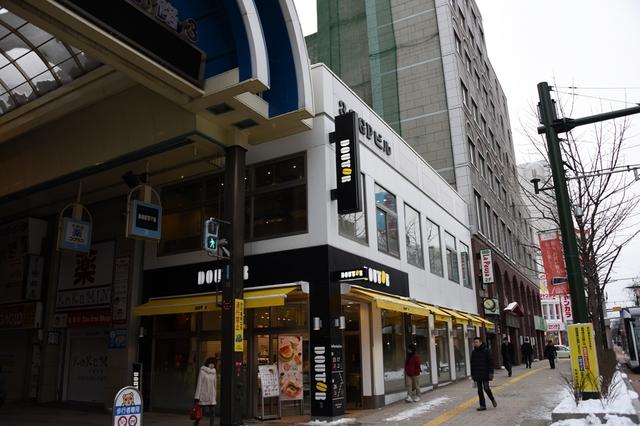 札幌市電24_R.jpg