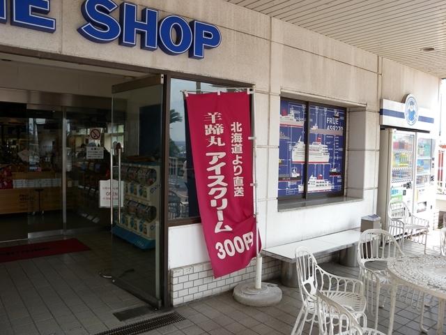 江戸東京博物館 6_R.JPG