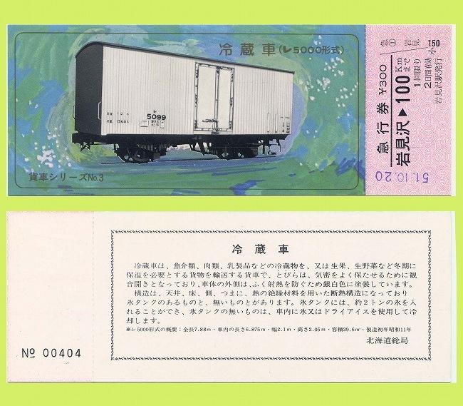 貨車3.jpg