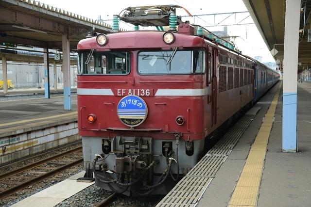 EF81 1_R.jpg