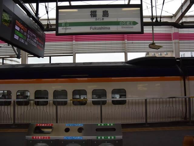 4福島_R.JPG