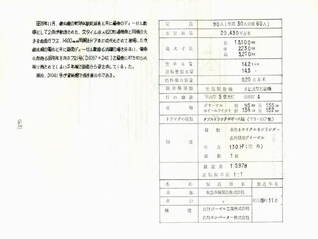 D1041 2_R.jpg