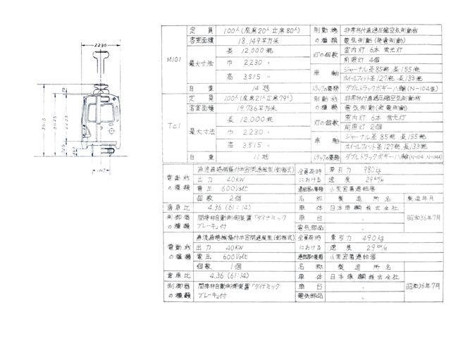 TC 2_R.jpg