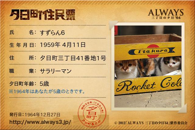 alwyays3_card.jpg